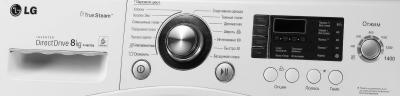 Стиральная машина LG F1480TDS - панель управления