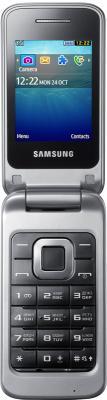 Мобильный телефон Samsung C3520 Silver - вид спереди