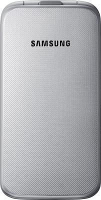 Мобильный телефон Samsung C3520 Silver - в закрытом виде