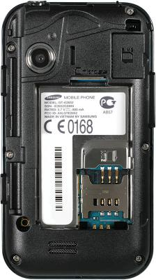 Мобильный телефон Samsung E2652 Champ Black - с открытой крышкой