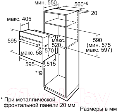 Электрический духовой шкаф Bosch HBA23B222E