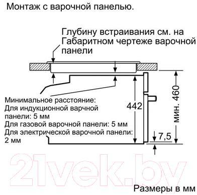 Электрический духовой шкаф Siemens CM636GBS1 - технический чертеж