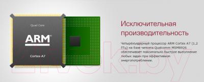 Планшет Prestigio MultiPad Ranger 8.0 8GB 4G (PMT5287_4G_C_BK)