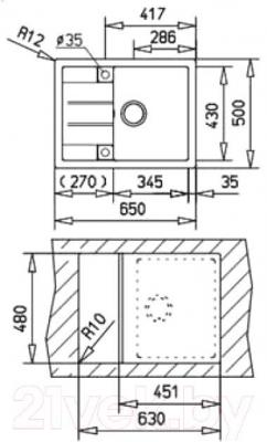 Мойка кухонная Teka Astral 45 B-TG / 40143504 (дымчатый беж) - схема
