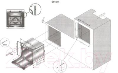 Электрический духовой шкаф Simfer B4EL76001