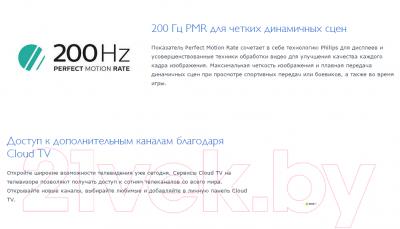 Телевизор Philips 40PFT5300/60