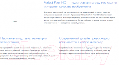 Телевизор Philips 40PFT6300/60
