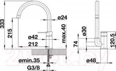 Смеситель Blanco Jeta 519733 - технический чертеж