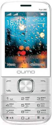 Мобильный телефон Qumo Push 280 Dual (серебристый) - общий вид