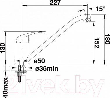 Смеситель Blanco Klea Progranit 519522 (бежевый) - технический чертеж