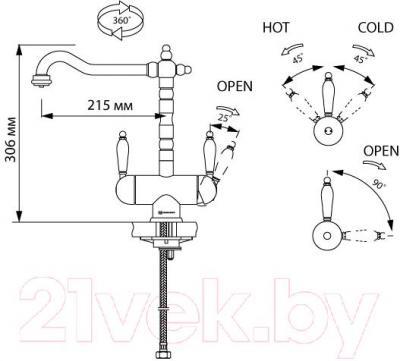 Смеситель Omoikiri Amagasaki-SI (4994045) - технический чертеж