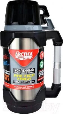 Термос для напитков Арктика 110-2200 - общий вид