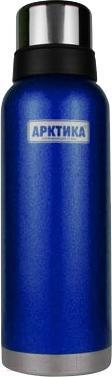 Термос для напитков Арктика 106-1200 (синий) - общий вид