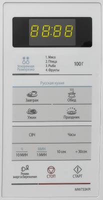 Микроволновая печь Samsung MW733KR/BWT - панель управления
