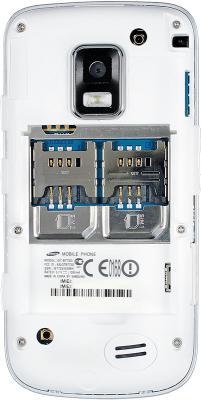 Мобильный телефон Samsung B7722 White - с открытой крышкой