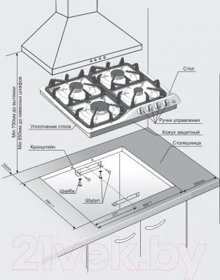 Газовая варочная панель Gefest 1210 К5
