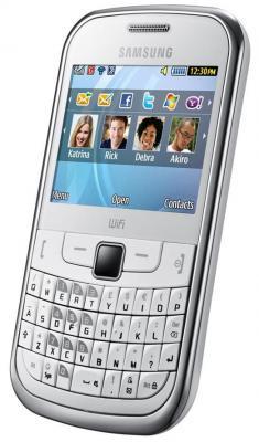 Мобильный телефон Samsung S3350 White - общий вид