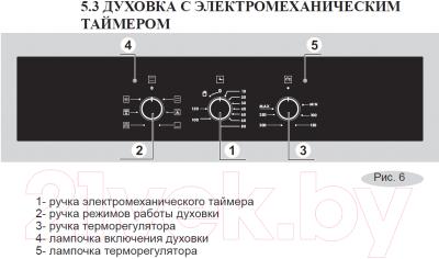 Электрический духовой шкаф Gefest ДА 622-01 Н3М