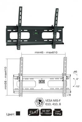Кронштейн для телевизора Brateck PLB-43S