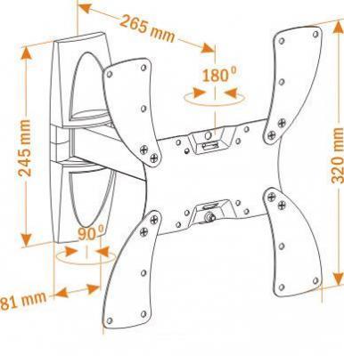 Кронштейн для телевизора Holder LCDS-5020 (металл) - схема