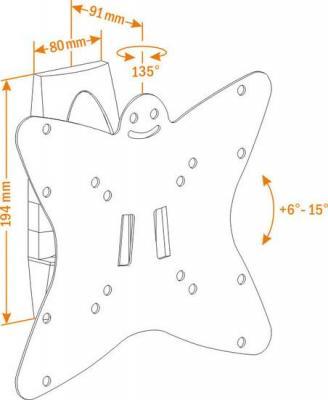 Кронштейн для телевизора Holder LCDS-5036 - схема