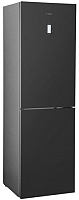 Холодильник с морозильником Bosch KGN39SB10R -