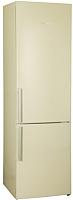 Холодильник с морозильником Bosch KGV39XK23R -