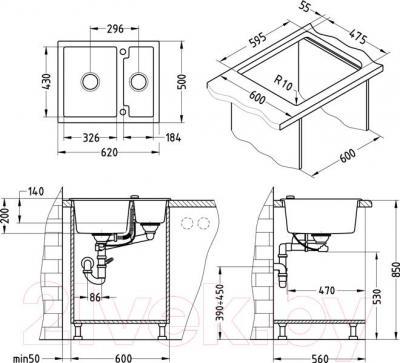 Мойка кухонная Alveus Cubo 20 (арктик) - схема