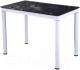 Обеденный стол Signal Damar 100x60 (черно-белый) -