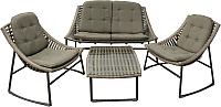 Комплект садовой мебели Garden4you Celje 21004 (серый) -