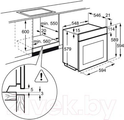 Электрический духовой шкаф Electrolux EOA95751AX - технический чертеж
