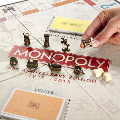 Настольная игра Hasbro Монополия Юбилейный выпуск - игровое поле