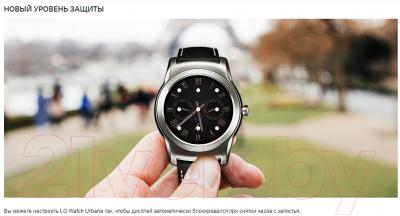 Многофункциональные часы LG G Watch Urban (темно-серебристый)