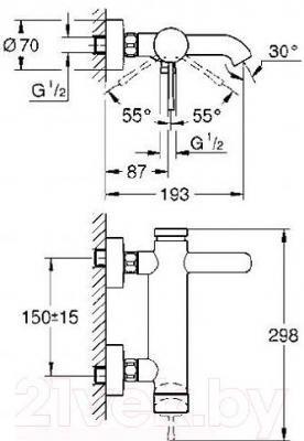 Смеситель GROHE Essence 33624001 - технический чертеж