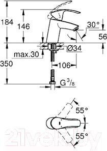 Смеситель GROHE Eurosmart 32467002 - технический чертеж