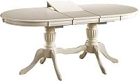 Обеденный стол Signal Anjelica Bianco -