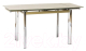 Обеденный стол Signal GD019 70x100 (темно-бежевый) -