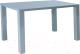 Стол/журнальный столик Signal Montego 120x80 (серый) -