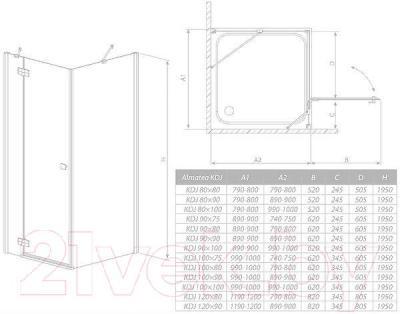 Душевое ограждение Radaway Almatea KDJ 120x90 L (32144-01-12NL)