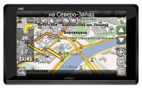 GPS навигатор Starway 5X new - главная