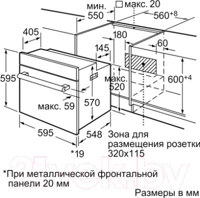 Электрический духовой шкаф Bosch HBA23B260