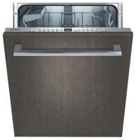 Посудомоечная машина Siemens SN 66M054 - общий вид