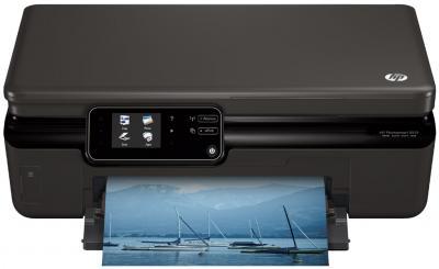 Мфу HP Photosmart 5515 - вид спереди