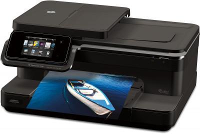 МФУ HP Photosmart 7510 - вид сбоку