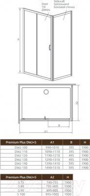 Душевая стенка Radaway Premium Plus S90 (33403-01-01N)