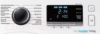 Стиральная машина Samsung WW90J6410CW/LP - панель управления