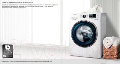 Стиральная машина Samsung WW90J6410CW/LP