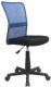 Кресло офисное Halmar Dingo (сине-черное) -