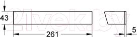Полка для ванной GROHE Grohtherm 2000 New 18608001 - технический чертеж