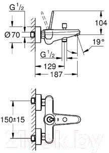 Смеситель GROHE Eurodisc Joystick 23431LS0